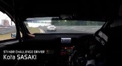 スバル WRX STI ニュル24時間耐久2014 コース解説動画