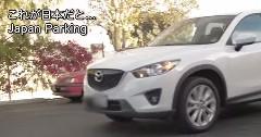 アメリカと日本の駐車の仕方の違いについて教えてくれる動画