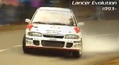 三菱 ランサーエボリューション WRC ヒストリー