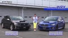 新型スバル WRX STI & S4 をざっくり紹介しちゃう動画