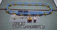 プラレールとレゴで論理演算装置を作っちゃったスゴ動画