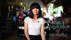 日本人の女の子が日本車のブランドを言うだけの動画が外国人に大人気