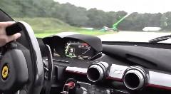 ラ・フェラーリで343km/h出しちゃう動画