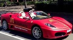 マクドナルド「フェラーリとランボルギーニで宅配始めました」
