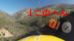 これが滑走路!?狭すぎる山の中に着陸しちゃうスゴテク動画