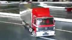 トラックなのに華麗にドリフトしちゃうRCトラックドリフト動画
