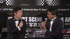 F1裏話が面白い鈴木亜久里×佐藤琢磨トークショー動画
