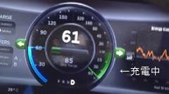 走りながらテスラ モデルS を充電する方法がわかる動画