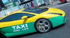 ランボルギーニ ガヤルドをタクシーにしちゃった動画