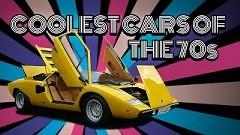 1970年代のクールな世界の名車あれこれ