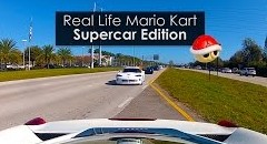 リアルマリオカート スーパーカーエディション動画