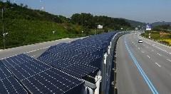 韓国の高速道路に作られたソーラーパネルの自転車用道路がスゴイ!っていう動画