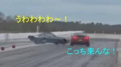こっち来んな!RX-7に巻き込まれてGT-Rまでクラッシュしちゃうドラッグレース動画