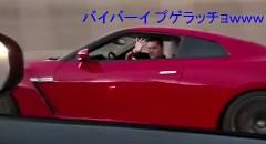 GT-R「Z バイバーイwww」 → GT-R「」