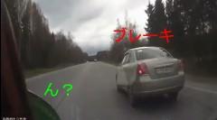 前の車が急に減速してもすぐに追い抜いてはいけない事がよくわかる動画