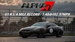 はえー!世界最速日産GT-R ゼロヨン7秒485 新記録動画