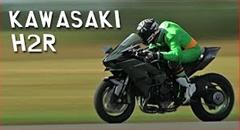 カワサキ Ninja H2R vs スズキ ハヤブサ vs BMW S1000RR vs KTM 1290 SUPER DUKE R vs メルセデス AMG GT S 加速対決動画