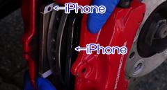 iPhoneをポルシェ 911 のブレーキパッドにしてみた動画