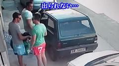 縦列駐車で出られなくなった時の脱出方法がわかる動画