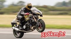 これが世界最速のウイリーだ!338km/hでウイリーしちゃうスゴ技動画