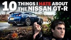 日産 GT-R がイマイチな10の事