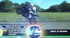 BMW S1000RR vs ブガッティ ヴェイロン ヴィテッセ 加速対決動画