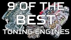 独断と偏見で選ぶチューニングエンジン ベスト9