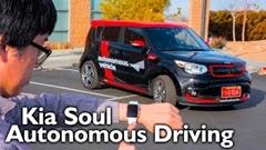キア ソウルの自動運転デモ動画