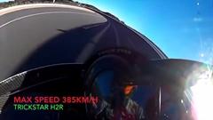 カワサキ Ninja H2R が高速周回路で353km/hを記録しちゃう動画