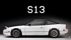 日産 240SXについて知っておいたほうがいい9の事