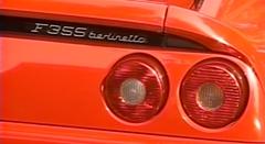 フェラーリ F355 と 360 がわかった気になる動画