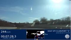 フォルクスワーゲン ゴルフGTI クラブスポーツS ニュルFWD最速 7分49秒21 フルオンボード動画