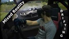 ゲームとリアルを融合してみたアセットコルサのドリフトVR映像