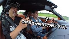 日産 GT-R 2017年モデル試乗動画