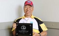 モンスター田嶋 パイクスピーク殿堂入り喜びのコメント