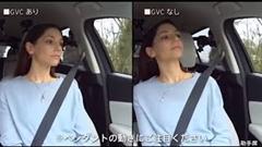 マツダ G-ベクタリング コントロールの効果がよくわかる動画