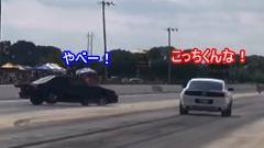 「こっちくんな!」ドラッグレース中にもらい事故にあったトホホなマスタング