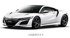 かっちょえ~!新型ホンダ NSX 登場 税込2370万円~