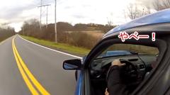 調子こいて公道を160km/hで爆走していたインプ STI がスピン!