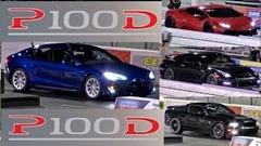 テスラ モデルS P100D vs GT-R、ウラカン、シェルビーGT500、ゴルフR ドラッグレース動画