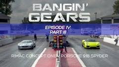 リマック コンセプト・ワン vs ポルシェ 918 スパイダー ドラッグレース対決