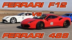 フェラーリ 488 GTB vs F12 ベルリネッタ ハーフマイル加速対決動画