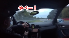 ニュルをごきげんで周回していた BMW M3 がクラッシュしちゃう動画