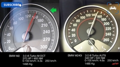 BMW M2 vs M240i 0-250km/h 加速比較動画