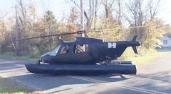 世界初の水陸両用ヘリコプターカーwww