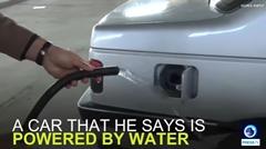 イランの科学者が水で走る車を発明したらしいよ