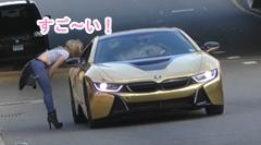 オンボロカーでナンパ→女「「ナンパお断り」→BMW i8 で再挑戦「素敵 抱いて!」