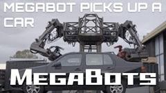 巨大ロボットで実車を持ち上げてみた