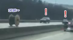 巨大スプールが高速道路を爆走wwww