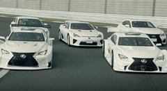 レクサスの F とレーシングカーが共演しちゃうアーティスティックドリフト動画